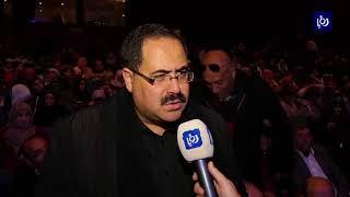 إحياء ذكرى يوم الشهيد الفلسطيني في رام الله - (8-1-2018)