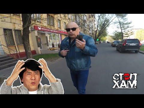 """СтопХам - """"Покажи мне полоску!!!"""""""