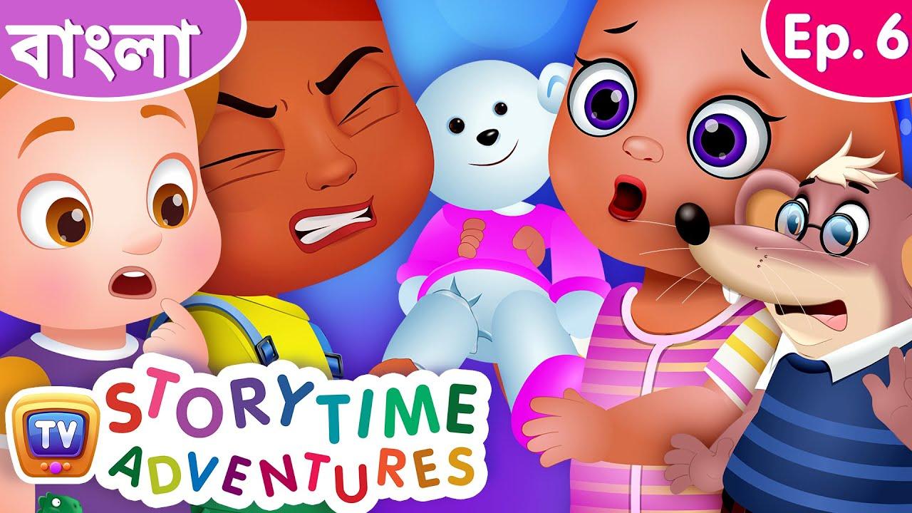 ঠাকুরদা ইঁদুর আর চীনাবাদামের গল্প (Grandpa Mouse and Peanuts) - ChuChu TV Storytime Adventures Ep. 6