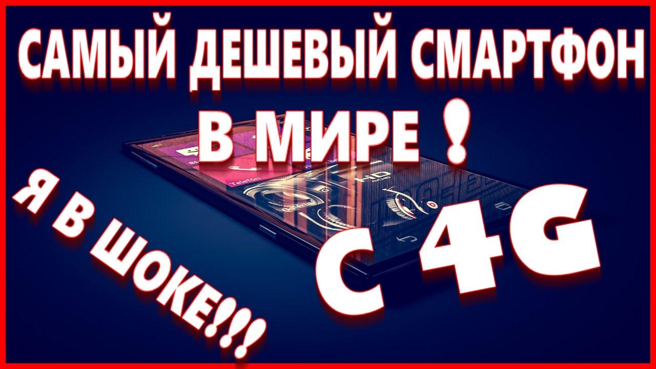 Лучший смартфон для игр до 150$! Asus Zenfone 2, RAM 4G, ROM 32G .
