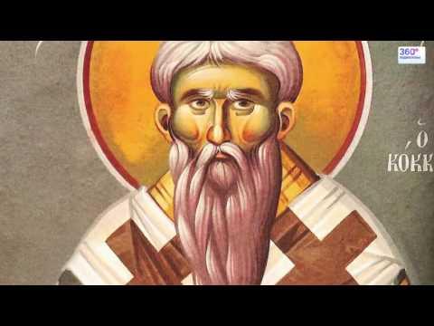 Ученики Сергия Радонежского: Афанасий Высоцкий