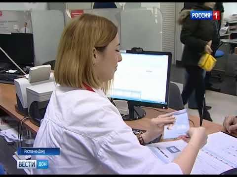 Банк ВТБ: жители Дона стали чаще брать ипотеку и автокредиты