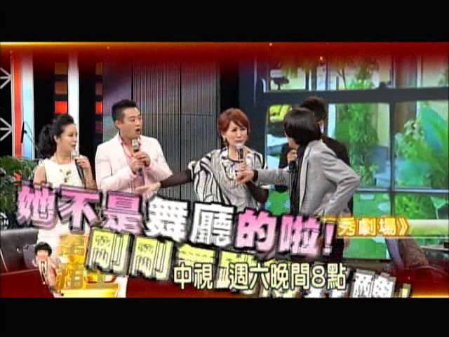 中視3/8「萬秀豬王」#82精采預告/ 短劇-龍兄鼠弟