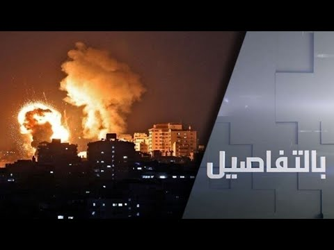 إسرائيل تصعد بغزة.. هل تتسع دائرة القصف؟  - نشر قبل 10 ساعة