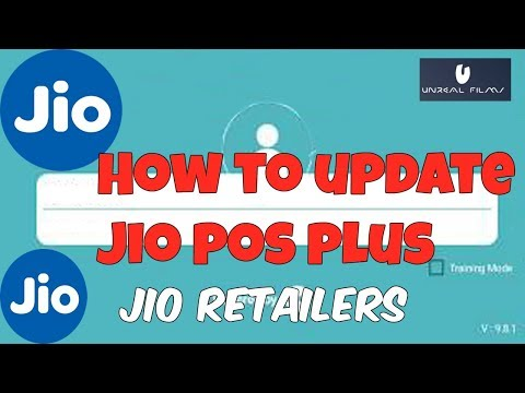 How to Update JIO POS PLUS !! Jio retailers