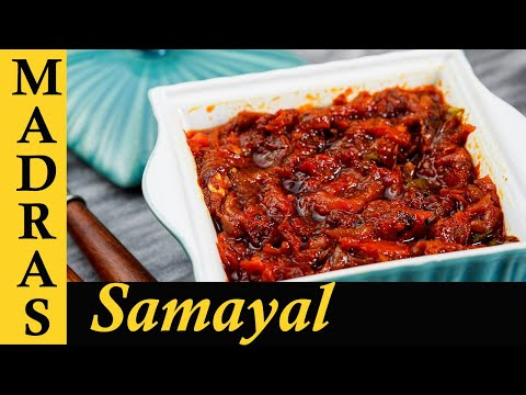 simple-side-dish-for-chapathi-in-tamil-|-chapathi-kurma-without-vegetables-in-tamil