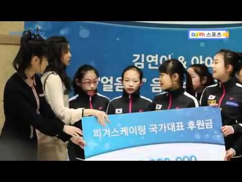 Yu-Na Kim & IU on Daum News 2012.01.04.avi
