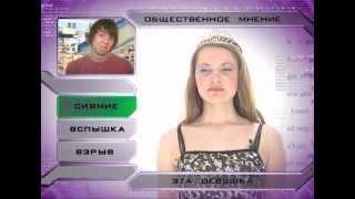 Косметический ремонт - Выпуск 6(, 2013-10-17T11:05:22.000Z)