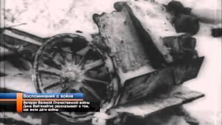 Ветеран Великой Отечественной войны Дина Вайтекайтис рассказывает о том, как жили дети войны.