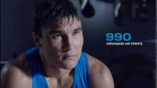 Промо-ролик к ОИ 2012. Серик Сапиев. Рус