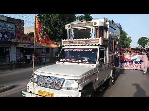 Hindustan jindabad Jai Shri Ram DJ Cimex