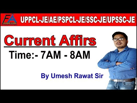 current-affairs-8th-october-2019-uppcl-je/ae/pspcl/ssc-je/upsssc-je