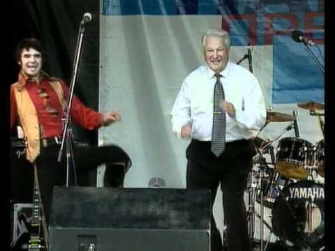 President Boris Yeltsin dancing