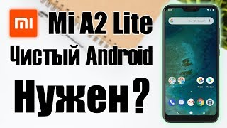 Полный обзор Xiaomi Mi A2 Lite 4-64Gb Black.