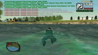 GTA RP Criminal Russia 2 сервере Работа для новичков