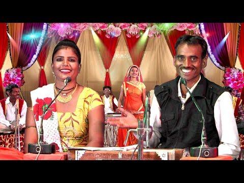 तुम डरवा लो भौजाई हस के | Superhit New 2019 Dhamaka Bundeli Song | संध्या, रामसेवक विश्वकर्मा