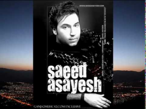 Saeed Asayesh - Ziyafat