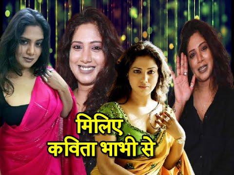 Download Home Dayout With Web Series Queen Kavita Radheshyam aka Kavita Bhabhi!