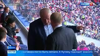Путин ЗАГОНЯЕТ запад в ИЗОЛЯЦИЮ! На открытие ЧМ по футболу к Президенту РФ слетелся ВЕСЬ мир!