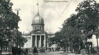 Magic Time Travel Machine Odessa Ukraine