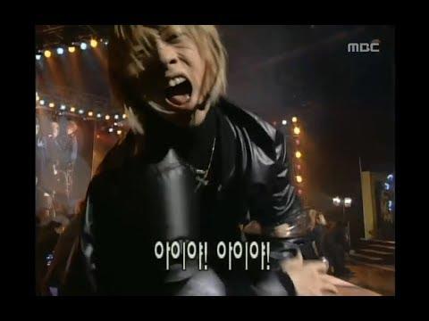 H.O.T. - I Yah, 에이치오티 - 아이야,  Music Camp 19991016