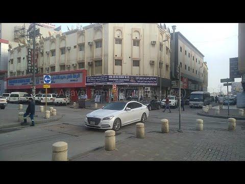 Saudi Arabia - Dammam | Street Life |