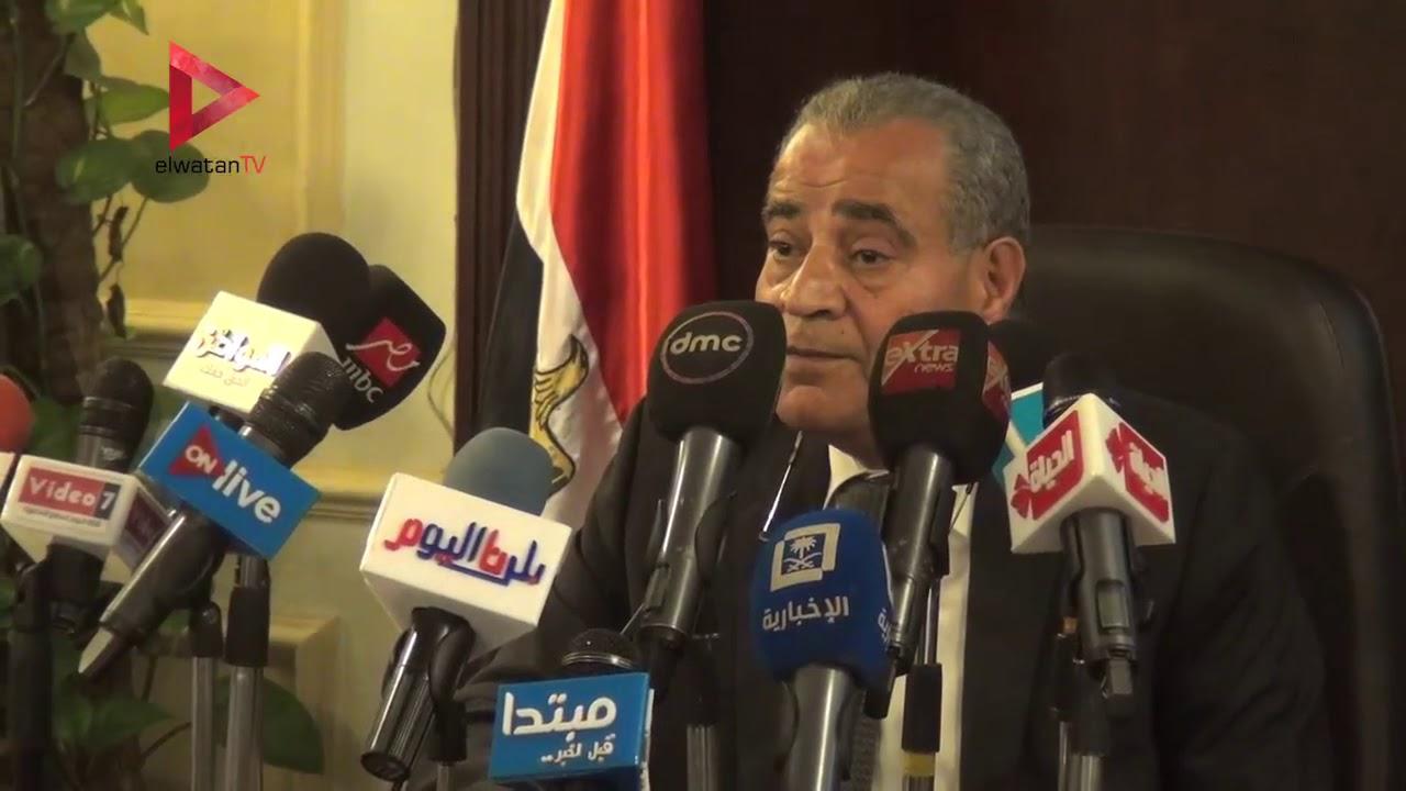 الوطن المصرية:وزير التموين  توقيع اتفاقية تعاون مع السويدي وكارفور