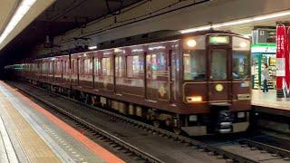 近鉄5800系5802F 準急大和西大寺行き 大阪上本町到着