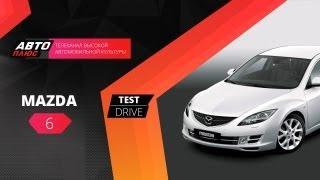 Тест-драйв Mazda 6 (Наши тесты)