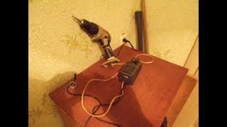 Без вложений. Затрат.Питание от сети 220 вольт шуруповерта ИНТЕРСКОЛ..