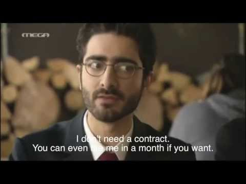 Job Interview Greek Crisis Style