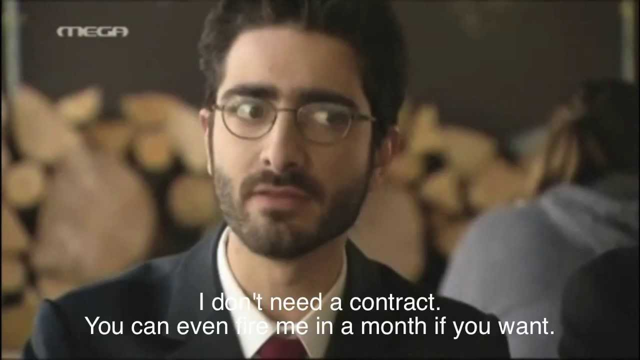 Job Interview Greek Crisis Style