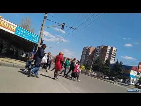 Луганск. 21 апреля