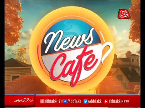 Abb Takk - News Cafe Morning Show - Episode 100 - 21 March 2018