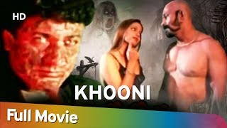 Khooni (2004) | Amit Pancholi | Sapna | Superhit Movie | Bollywood Horror Full Movie