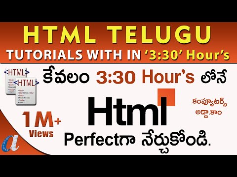 HTML Tutorials In Telugu || With In