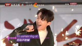 Dimash Kudaibergen - Screaming ~ New Year Global Gala BTV