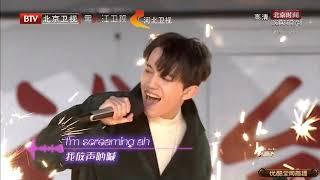 Dimash Kudaibergen - Screaming ~ New Year Global Gala BTV