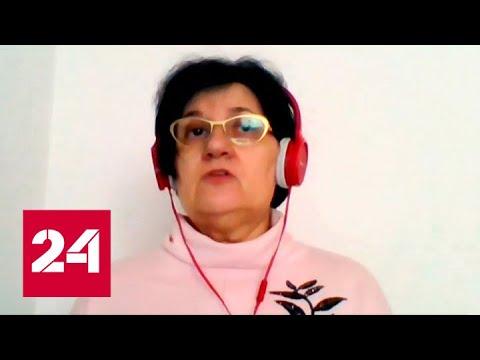 Мнение. Мелита Вуйнович: в мире не хватает вакцин от COVID-19 - Россия 24