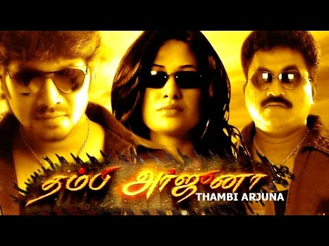 jana shakthi super hit tamil full movie hd tamil a