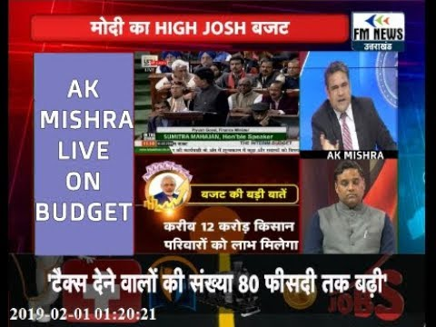 AK MISHRA LIVE ON BUDGET 1 FEB 2019 - AK MISHRA BUSINESS CONSULTING