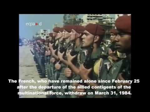 French Army in Lebanon - Beirut 1982 1984