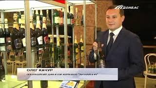 Борис Колесников посетил завод «Артвайнери» в Бахмуте