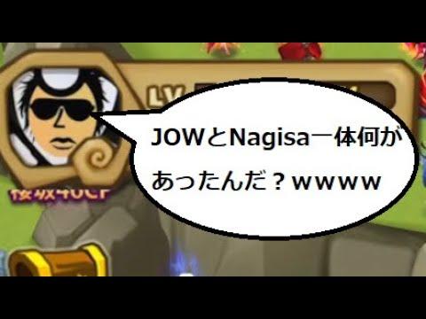 【サマナーズウォー】実況329 サマナーズウォーランキングがJOW、Nagisa、童貞Jackの占領戦の話題で盛り上がってたので語らせてくれwwwwww