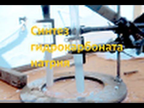 Описание действующего вещества калия хлорид + натрия гидрокарбонат + натрия хлорид (kalii chloridum + natrii hydrocarbonas + natrii chloridum): инструкция, применение, противопоказания и формула.