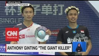 Anthony Ginting 'The Giant Killer'