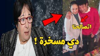 رحاب الجمل تتصالح مع باسم سمره في منزل اشرف زكي