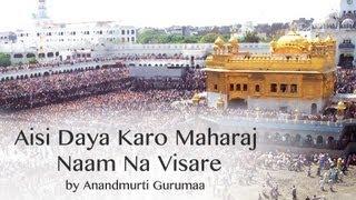 Video Aisi Daya Karo Maharaj Naam Na Visre | Shabad Kirtan | Gurbani download MP3, 3GP, MP4, WEBM, AVI, FLV Juni 2018