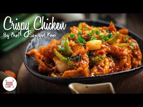 Crispy Chicken Recipe |  Chef Sanjyot Keer