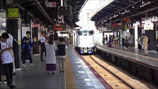 消え行く風景 特急はるか、くろしお西九条駅 2、3番線通過